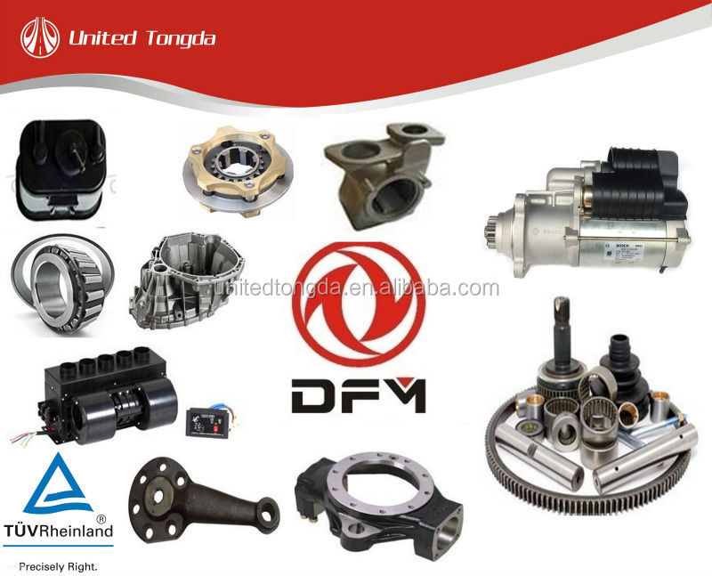 Original dfm mini truck parts with competitive price