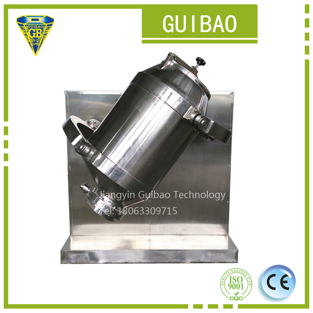 Chemical Three Dimensional Swing Mixer Blender