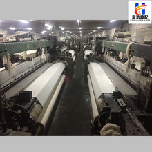 GA747 300 used rapier looms with dobby second hand china rapier loom for textile machinery