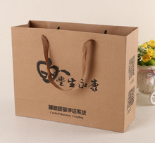 make cosmetics clothing paper bags shopping package bag