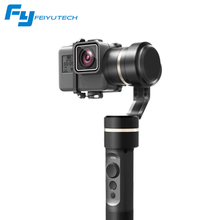 G5 Splash Proof 3-Axis Handheld Gimbal For Go Pro H ERO 6 5 4 3 3+ Xiao mi yi 4k SJ AEE Action Camera Bluetooth APP