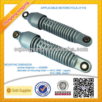 Rear Shock Absorber For Motorcycle