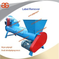 Supply Pet bottle label remover in recycle washing line|Skype:gelgoog8