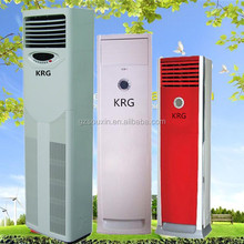 18000btu-70000btu standing type air conditioner tropical air conditioner with high cooling effect