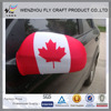High Quality Exquisite Elastic Canada Country Car Side Mirror Cover