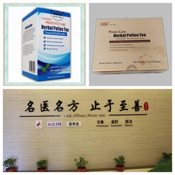 prostcure herbal tea prostate gland healthcare and treatment products