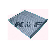compressed air filter 8713912010