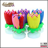 Wholesale Factory Price Happy Muscial Birthday