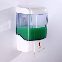 Battery Operated Automatic Hand Sanitizer Dispenser