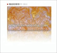 Interior Backlit Translucent wall decoration 3d board