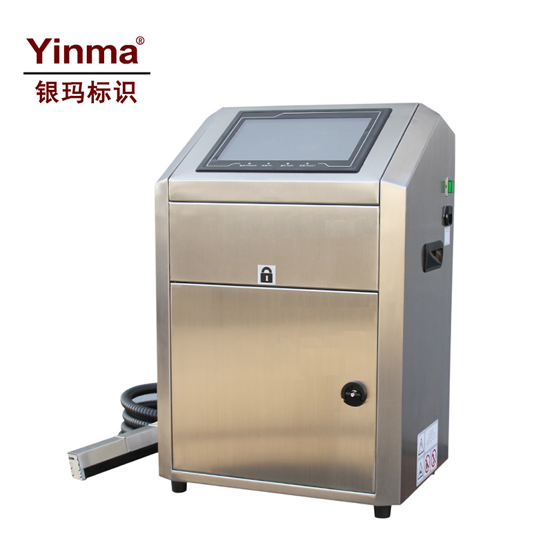 Plastic Oil Drum Sky Color Small Character Printer Inkjet