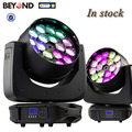 Guangzhou night light 18 pieces /6 pieces 4in1 led bee eye moving head for sale