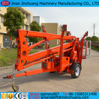 China cheap price towable genie boom lift/genie boom lift for sale
