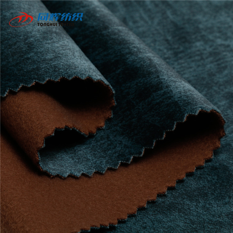 Wholesale Customized 410GSM Velvet Fabric For Sofa