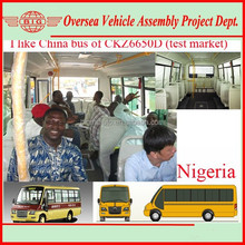 CKZ6710 Model 7.1M Luxury Commercial Bus for Sale