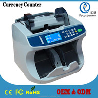 Durable Currency Counter/Money Counter/Bill Counter with UV,MG/MT,IR Detection for PLN,RON,MKD,BRL,PEN,ARS,JPY,IQD,MYR,SYP