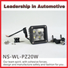 Automobile parts car accessories led car tractor work light 3.07 inch 20w super bright led work lights
