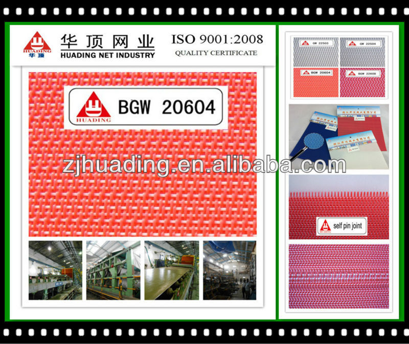 polyester red flat wires dryer screen for dryer of writing paper and printing paper