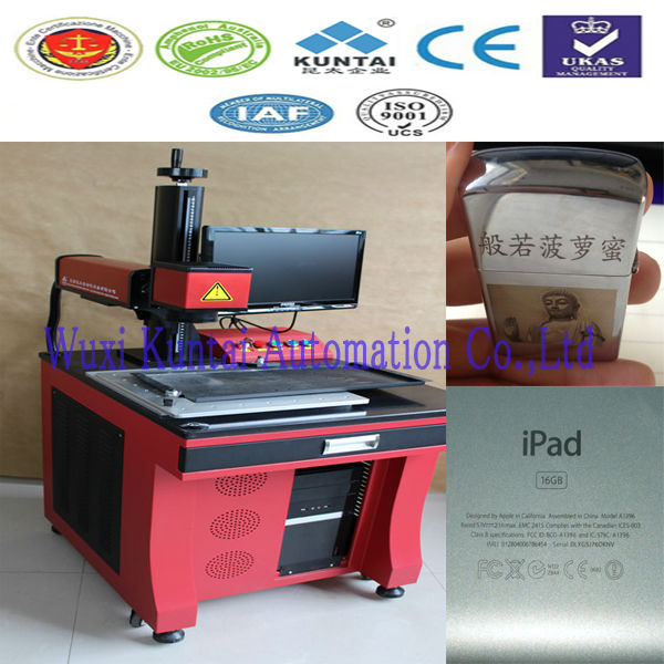KT-LF serious iphone case making machine/Fiber laser marking machine
