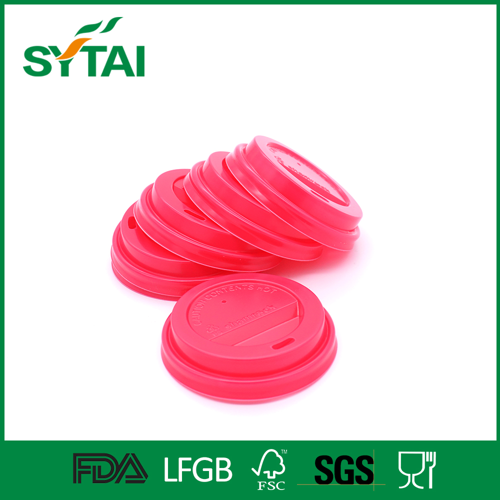 8/12oz biodegradable custom style eco-friendly red plastic coffee cup lid