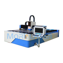 MORN 1325 quality Metal Sheet Fiber Laser Cutting Machine price