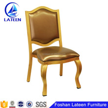 Hotel furniture used banquet chairs stackable aluminum ghost chair wedding chairs for wholesale
