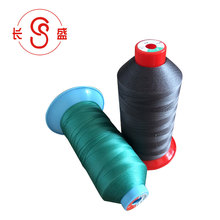 China polyester industrial waterproof sewing nylon threads