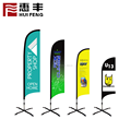 Certificated factory custom full printing outdoor beach flag