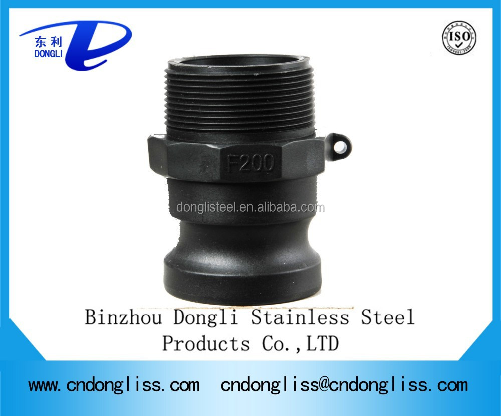 Wholesale A C Pipe Fitting Online Buy Best A C Pipe