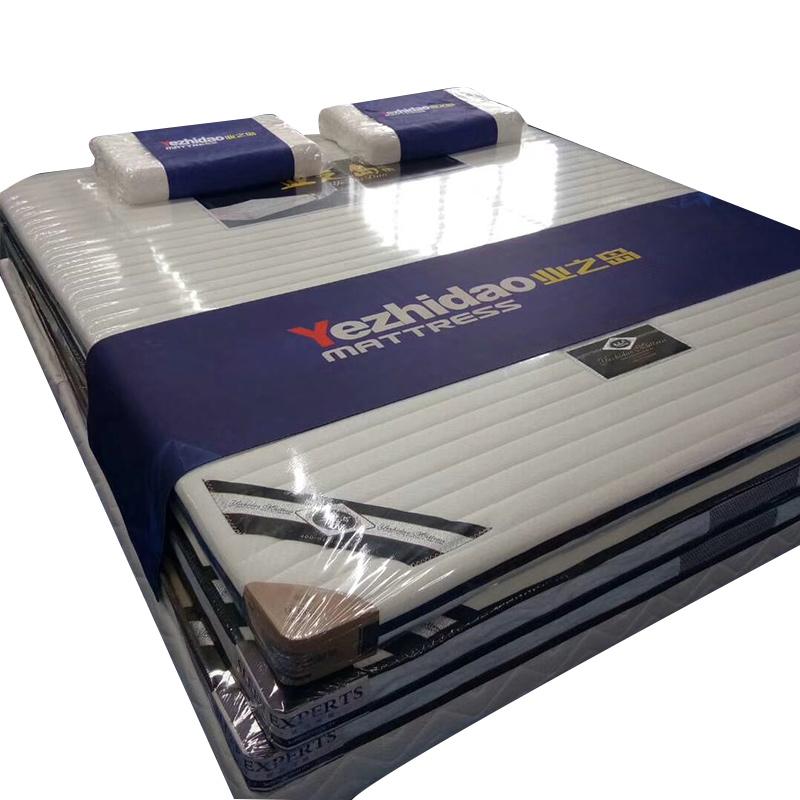 High quality hybrid polyurethane mattress - Jozy Mattress | Jozy.net