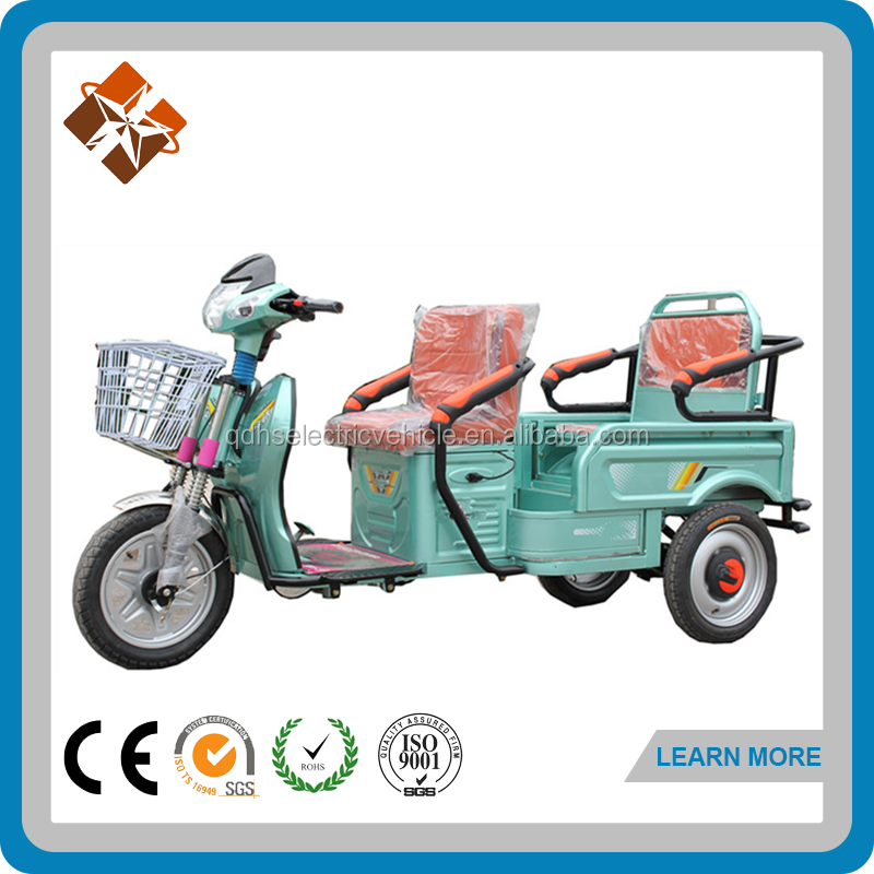 folding adult tricycle e trike delivery tricycles