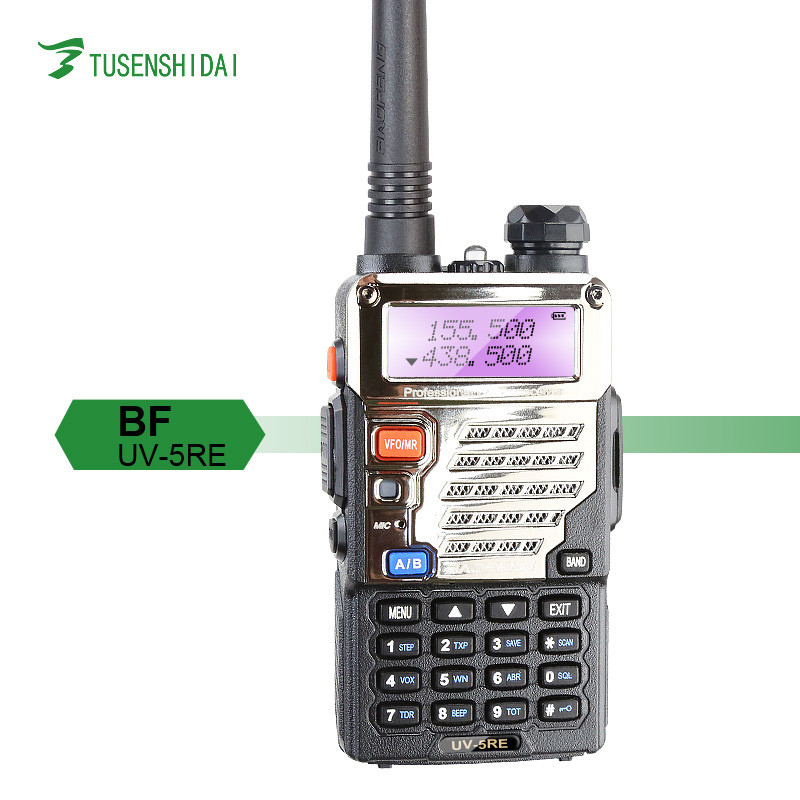 Cheap baofeng 5w radio Dual Band uv-5RE talkie walkie with FM Transceiver 2 Way Radio