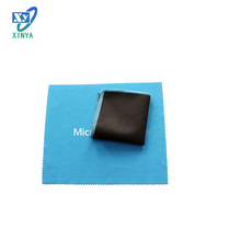 New model microfiber glasses wiping cloth custom