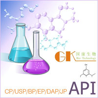 High quality API Ganciclovir CAS NO.:82410-32-0