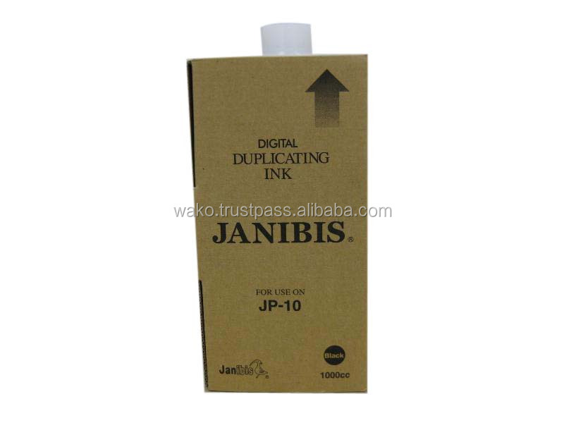 JANIBIS Ricoh JP10 ink, new technology products