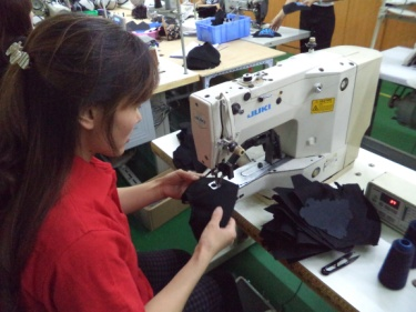 Eyelet Embroidering