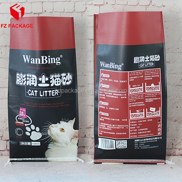 Hot Selling Fully Stocked Bulk Animal Feed Packaging Bag Cat/dog Food Plastic Bag Picture Customized 5KG 10KG 15KG 20KG 40KG