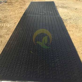safety construction floor mats temporary road mats