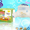 Factory Supply First Price Baby Product
