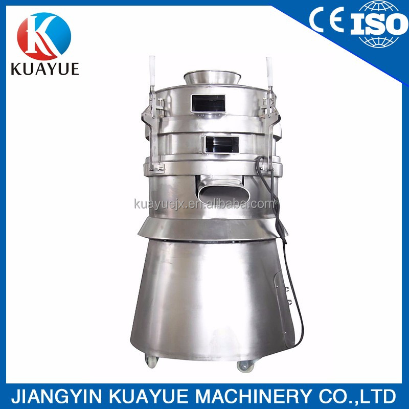 food powder shaker vibrating sifting machine