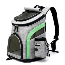 Airline Approved Pet Rucksack Dog Travel Carrier Backpack Bag for Small Animals