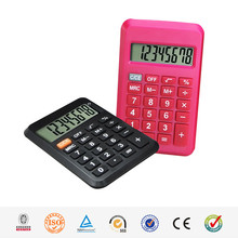 Hairong teacher and student pokect calculator 8 digits MD-9042 calculator desktop Mini Calculator