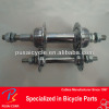 hot sell steel bicycle front and rear hub for sale