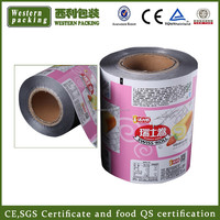 Guangzhou supply laminated medical packaging film roll, sachet packaging film, food packaging plastic roll film