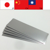 Alloy steel , carbon, SK5 ,thickness 0.010mm - 2.500mm, width 3mm - 300 mm, Small quantity, short time delivery