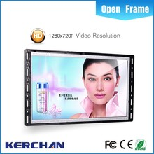 7 inch lcd advertising display,open frame creative tv mall shopping
