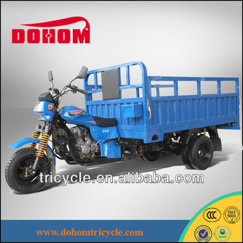 250cc cargo scooters china/zongshen 250 three wheel motorcycle
