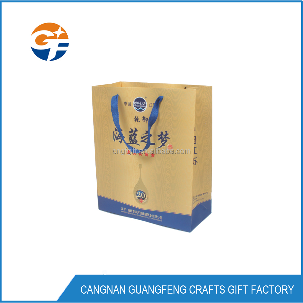 Low Price Recycling Material Promotional Kraft Paper Bag With Handle Paper Bag