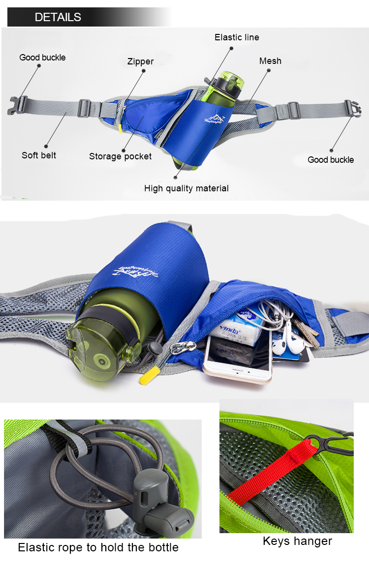 2017 new design multi functional sports waist bag outdoor running waist bag with water bottle holder running belt