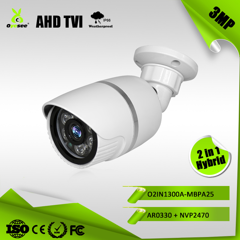 1536p 3MP 25m IR Range varifocal Lens IP66 AHD TVI Hybrid 2 in 1 cc tv camera espia de vigilancia